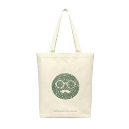 VINTAGE ECO BAG - GREEN